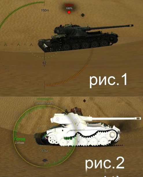"Mod ""White Dead Tanks and Damaged Tracks"" for WOT"