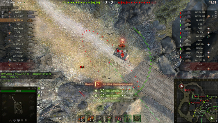 "Mod ""Spotted enemy markers in players panel"" for WOT"
