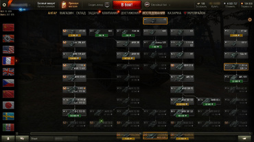 "Mod ""Advanced Vertical Tech Tree"" for World of Tanks"