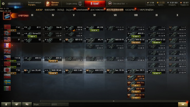 Compact horizontal Tech Tree for World of Tanks 1.7.0.2