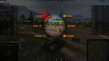 Combat menu with quick commands for World of Tanks