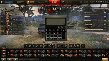 Garage clock and calculator for World of Tanks