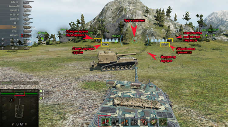 "Arcade scope ""Achilles"" for World of Tanks"