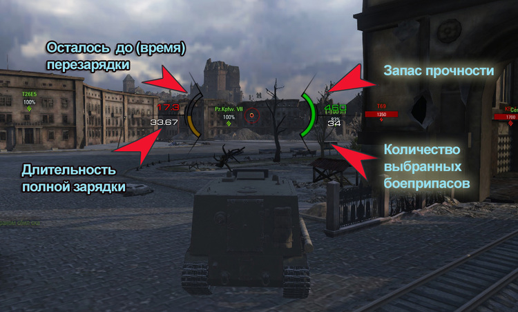 "Arcade sight ""Taipan"" for World of Tanks"