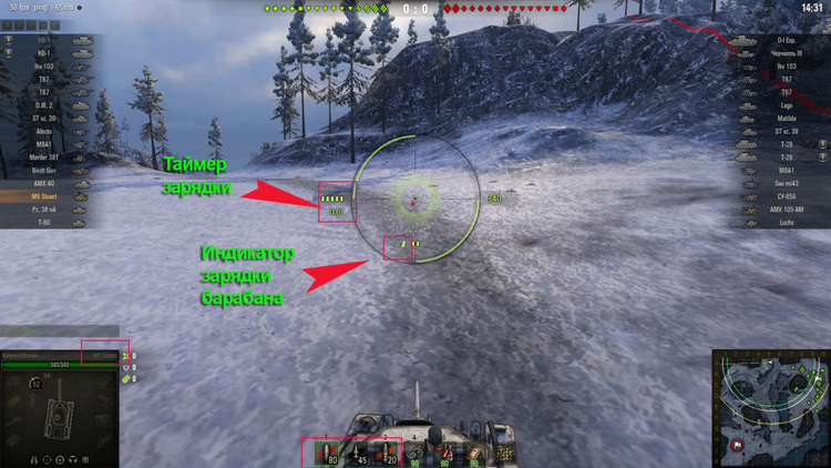 Circle-Cross arcade sight for World of Tanks