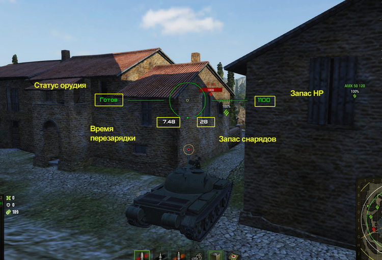 "Arcade sight ""Strike"" for World of Tanks"
