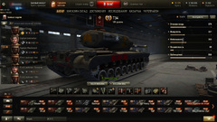 Skins hit zones Esteta (Sergey Emets) for WOT