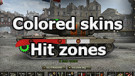 Colored skins hit zones for World of Tanks 1.5.0.0