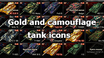 Gold and camouflage icons of tanks in the hangar for World of Tanks 1.10.0.0