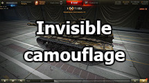 "Mod ""Disabling camouflage on tanks"" for World of Tanks 1.6.1.3"