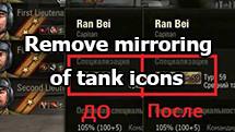 ProTanki Multipack mods for World of Tanks 1 6 0 4 [Yusha]