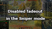 Disabled fadeout in the Sniper mode for World of Tanks 1.9.0.3