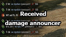 Received Damage Announcer for World of Tanks 1.6.1.3