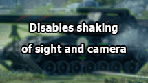 Mod disables shaking of sight and camera for World of Tanks 1.9.1.2