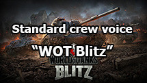 "Standard crew voice ""WOT Blitz"" for World of Tanks 1.10.0.4"