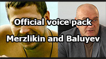 Official voice pack WG - Baluyev and Merzlikin for WOT 1.10.0.4