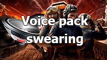Voice pack swearing for World of Tanks 1.10.0.0 18+ [RUS]