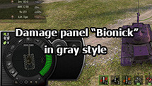 "Damage panel ""Bionick"" in gray style for WOT 1.7.1.0"